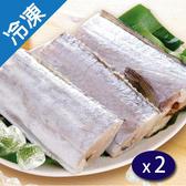 厚切白帶魚切片(265G±5%/包)X2【愛買冷凍】