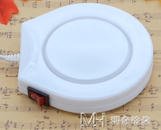 保溫墊 滴膠加熱墊 電插保溫碟保溫杯墊220V 電熱保溫墊 電源電插保溫碟 瑪奇哈朵
