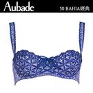 最時髦的色彩鮮豔的有機棉印花,透過broderie anglaise刺繡重塑Aubade不可錯過系列