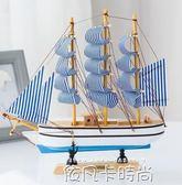 實木一帆風順帆船地中海房間酒柜裝飾品家居帆船模型擺件工藝擺設Igo 依凡卡時尚