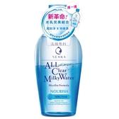 洗顏專科超微米雙層保濕卸妝水230ml