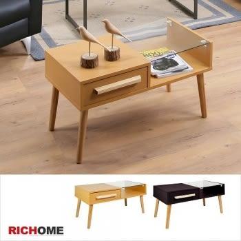 【RICHOME】超殺促銷 時尚茶几《弗格斯玻璃茶几桌-2色》半面玻璃設計 松木腳