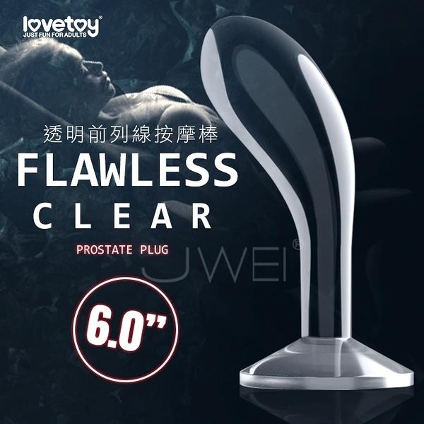 傳說情趣~ Lovetoy.Flawless Clear冰雪無暇系列 Prostate Plug透明前列腺按摩棒-6吋