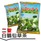 二聖-白鶴仙草茶80g
