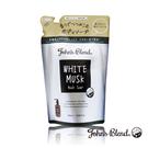 John's Blend 香氛沐浴液態皂補充包(400mL/包)-白麝香
