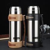 不銹鋼保溫壺家用保溫杯男暖壺熱水瓶戶外大容量車載水壺2L