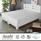 ●台灣製造~品質保證 ●熱銷百床經濟型床墊