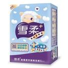 雪柔 金優質平版衛生紙300張*6包*6串/箱