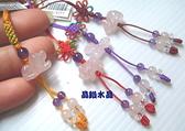 純天然粉晶~精雕12生肖吊飾-強大的愛情能量