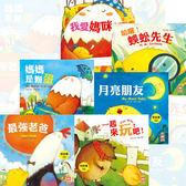 小雞妙妙的生活歷險【平裝版】(6本平裝書+6CD)  幼福 (購潮8)