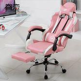 電腦椅家用辦公椅可躺wcg遊戲座椅網吧競技LOL賽車椅子電競椅