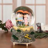旋轉雪花水晶球音樂盒八音盒生日禮物送男女生兒童小朋友天空之城  瑪奇哈朵
