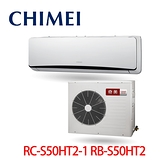 【CHIMEI 奇美】8坪 變頻冷暖分離式冷氣 RC-S50HT2-1 RB-S50HT2