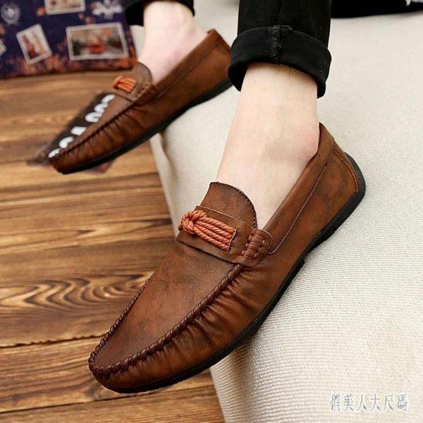 豆豆鞋男韓版百搭個性懶人鞋潮流休閒男士皮鞋 qw1740『俏美人大尺碼』