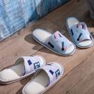 【出清$39元起】北歐奇趣涼感拖鞋-生活工場