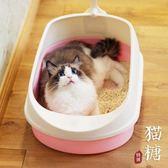 貓糖 超大號貓砂盆貓廁所半封閉式貓便盆幼貓貓沙盆貓咪用品 igo