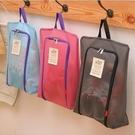 韓國 網格掛壁鞋袋 旅行 收納包 旅遊 ...
