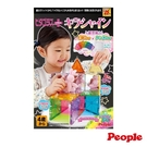 People - 女孩的益智磁性積木組合...