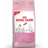 【寵物王國】法國皇家-BC34離乳幼貓飼料4kg