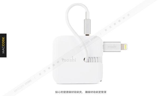 Moshi Wall Charging Kit 雙USB 2.4A 充電器 + Lightning 傳輸 充電線 套組 公司貨