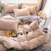 極柔牛奶絨毛巾繡床包四件組-雙人-小企鵝