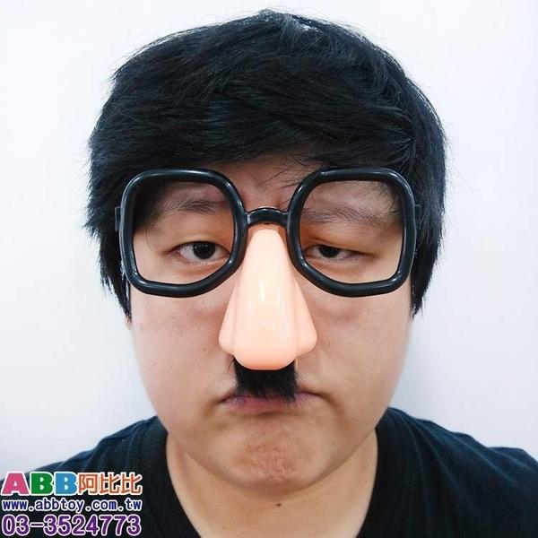 A0886_孫越鼻眼鏡_大鼻子眼鏡_#面具面罩眼罩眼鏡帽帽子臉彩假髮髮圈髮夾變裝派對