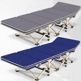折疊床單人午休床辦公室午睡床醫院陪護行軍床便攜式 js2851『科炫3C』
