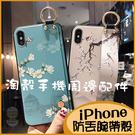 蘋果腕帶殼iPhone SE2 XR XSmax防丟手機殼 i11Promax影片支架 iPhone6s全包邊軟殼 i7 i8Plus iX復古風殼