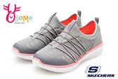 SKECHERS 女運動鞋 Dual Lite雙重密度輕量避震大底 SYNERGY 2.0套式休閒鞋O8281#灰粉◆OSOME奧森童鞋/小朋友
