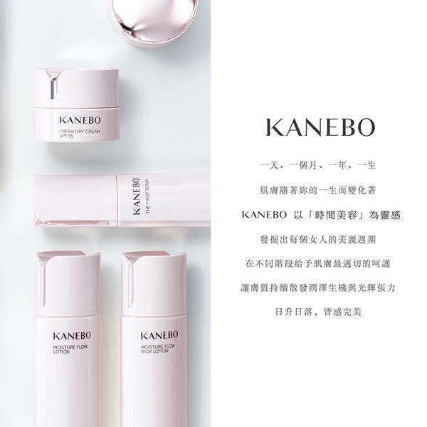Kanebo 佳麗寶 保溼彈力眼部菁華 15mL
