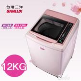 SANLUX 台灣三洋 12公斤超音波單槽洗衣機 SW-12DVG
