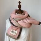 韓版小清新毛線圍巾女冬季加厚保暖針織學生可愛情侶貼標冬天圍脖 喵小姐