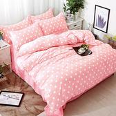 Artis台灣製 - 雙人床包+枕套二入+薄被套【粉紅心情】雪紡棉磨毛加工處理 親膚柔軟