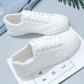 帆布鞋小白鞋女夏季2018新款1992百搭韓版鞋子春學生原宿ulzzang帆布鞋lgo雲雨尚品