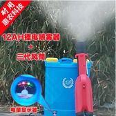 第五代送風筒風送頭農用電動噴霧器遠程吹風機霧化噴頭彌霧機mks   主義