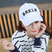 棒球帽 蕾絲 字母 時尚 運動 壓舌帽 棒球帽【CF028】 icoca  08/03