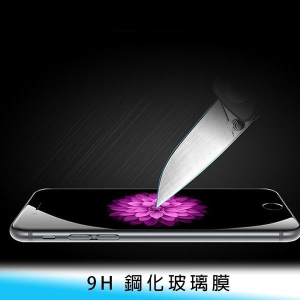 【妃航】9H/鋼化/2.5D Google Pixel 5 半版 厚膠 防指紋/防刮傷 玻璃貼/玻璃膜
