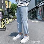 破洞牛仔褲男士秋季韓版潮流潮牌休閒百搭九分直筒寬鬆長褲子