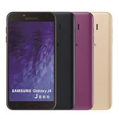 【福利品】 SAMSUNG Galaxy J4 5.5吋 16GB 贈空壓殼 9成新 智慧型手機