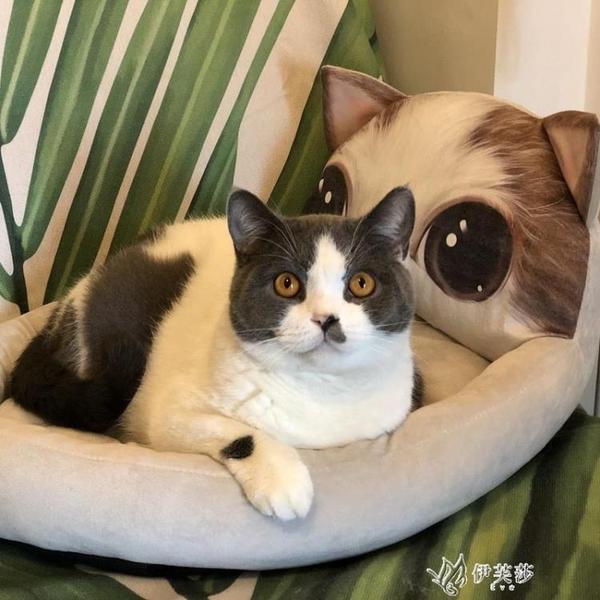 貓窩季四季可拆洗狗床狗窩小型犬貓咪貓窩狗窩貓床寵物YYS 【快速出貨】