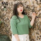 Miss38-(現貨)【A02225】大...