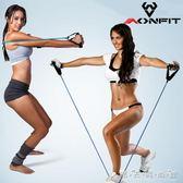 AONFIT健身擴胸拉力器 拉力繩家用胸肌訓練運動器材 皮筋 男女 晴天時尚館