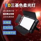 LED面光燈三基色柔光燈會議照明演播廳攝影用暖白色冷光舞台燈光WD 檸檬衣捨