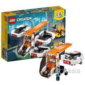 樂高積木樂高創意百變系列31071雙旋翼無人機LEGO積木玩具xw