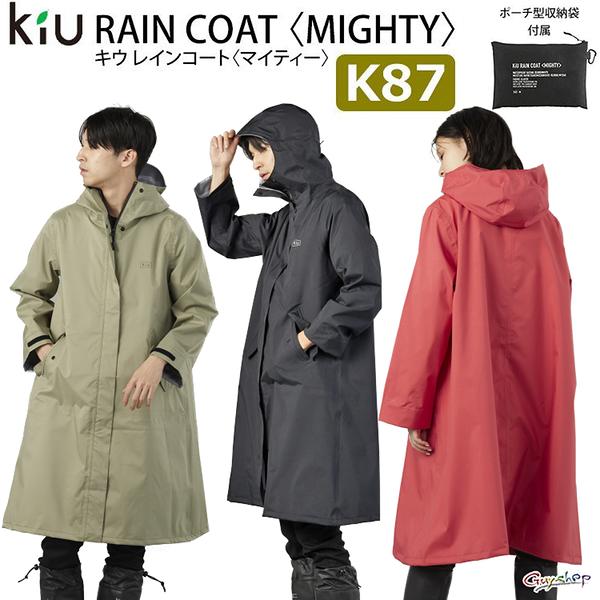 【K87】日本KiU RAIN COAT MIGHTY造型連身風衣式雨衣