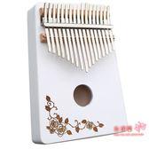 拇指琴 便攜式樂器17音琴拇指琴鬆木初學者入門手指琴 多款