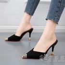 拖鞋女性感尖頭半拖2021夏季新款韓版時尚包頭高跟鞋細跟涼拖百搭 小時光生活館