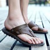 2020新款涼鞋男時尚外穿沙灘男士涼拖兩用人字拖鞋男潮流夏季防滑  99購物節