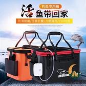 買1送1 魚桶釣魚桶eva加厚多功能活魚箱折疊水桶魚護桶釣箱裝魚箱【創世紀生活館】