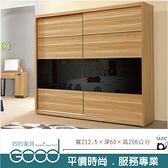 《固的家具GOOD》640-1-AJ 費德勒7尺推門衣櫃【雙北市含搬運組裝】